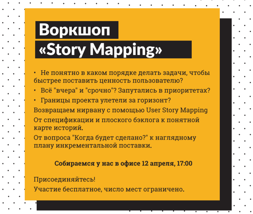 блог_воркшоп