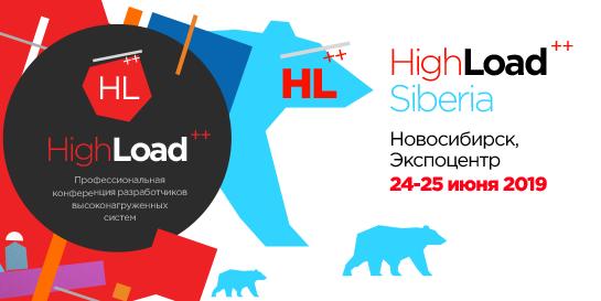 Ixtens @ Highload Siberia 2019