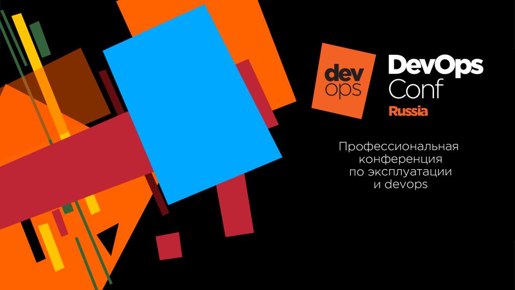 DevOps Conf 2019
